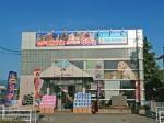 ペットショップCoo&RIKU 長野店