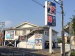 ペットショップCoo&RIKU 立川店