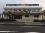 ペットショップCoo&RIKU 加古川店