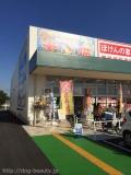 ペットショップCoo&RIKU 筑後店