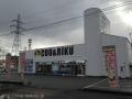 ペットショップCoo&RIKU 金沢店