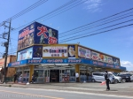 ペットショップCoo&RIKU 藤岡店
