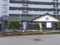 ペットショップCoo&RIKU 東久留米店