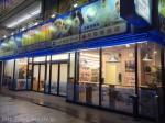 ペットショップCoo&RIKU 聖蹟桜ヶ丘店