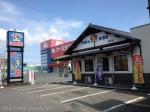 ペットショップCoo&RIKU 新姫路店