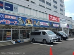 ペットショップCoo&RIKU 札幌東店