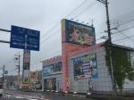 ペットショップCoo&RIKU 東近江店