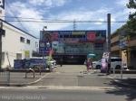 ペットショップCoo&RIKU 堺店