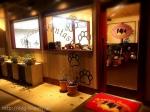princessfantasy桂店