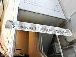 salon de HANA-PECHA
