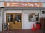 Dear Dog