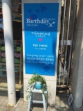 Pet Salon Birthday 洗足店