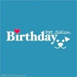 Pet Salon Birthday 洗足店