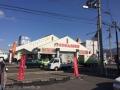 ペットショップCoo&RIKU 松本店