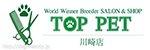 TOP PET川崎店