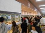 ワンラブ ホームセンターバロー小牧岩崎店