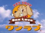 ワンラブ ホームセンターバロー松阪店