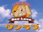 ワンラブ  ドン・キホーテSBS静岡店