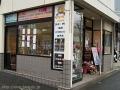 ワンラブ 小金井店