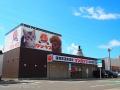 ワンラブフレスポ赤道店
