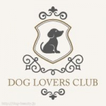 DOG LOVERS CLUB