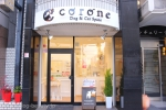 Dog & Cat space corone 上本町