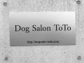 Dog Salon ToTo