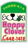 Happyclover