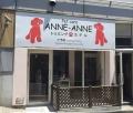 Pet care ANNE-ANNE