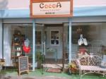 COCOA trimming&market横浜西口店
