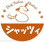 Dog Salon Shatzi