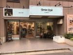 TerrierStyle 世田谷店