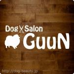 DogSalon GuuN