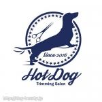 トリミングサロン&ペットホテル  ホットドッグ(Hot Dog)