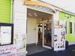 PET-SPA 厚木店