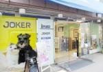 JOKER 伊勢丹浦和店
