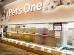 ハッピーベル Pet's One 東金店
