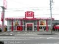 ペットショップ 犬の家 愛知刈谷店