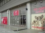 ペットショップ 犬の家 エアポートウォーク店