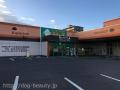 ペットワールドアミーゴ 郡山図景店