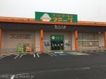 ペットワールドアミーゴ 須賀川店