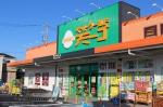 ペットワールドアミーゴ 春日井店
