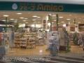 ペットワールドアミーゴ フォレオひらかた店