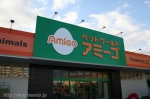 ペットワールドアミーゴ 鳳店
