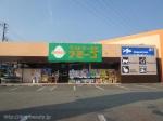 ペットワールド 三田店