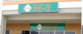 ペットワールドアミーゴ 温品店