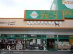 ペットワールドアミーゴ 丸亀店