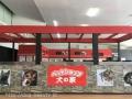 ペットショップ 犬の家 ニッケパークタウン加古川店