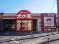 ペットショップ 犬の家 岡山店