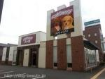 ペットショップ 犬の家 富士店